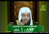 الرد على من أباح الاختلاط (18/5/2010) واحة العلم