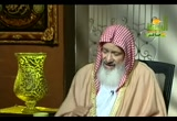فتاوى الرحمة (19/5/2010)