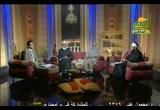 الرحمة باقية (20/5/2010) مجلس الرحمة