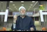 دور المرأة في الدعوة إلى الله (4) (20/5/2010) أصول الدعوة