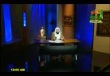 الاختلاط(26/5/2010)الميثاقالغليظ