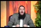 مشاهد الدار الاخرة في القرآن (29/5/2010) دعوة حب