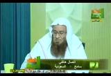 باب ... الدين النصيحة (2/6/2010) شرح كتاب الإيمان