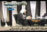 الرد على منكرى السنة الشيخ عبد الله بن عبد العزيز الحلقة الرابعة1/6/2010