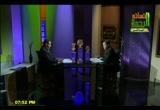 الحقوق المشتركة بين الزوجين (7/6/2010) حقوق المرأة في الإسلام