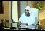 فتاوى الرحمة (8/6/2010)