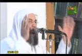 معاداة السامية (11/6/2010) خطب الجمعة