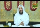 ملامح البيت المسلم (19) ... المعاكسة (11/6/2010) حدائق ذات بهجة