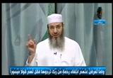 سورةالاسراءمنالايه28الىالايه38(23/5/5010)