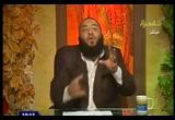 تفسير سورة النازعات (يوم ترجف الراجفة ) (19/6/2010) دعوة حب