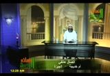 آداب طالب العلم .. الرضا باليسير (20/6/2010) شرح الأربعون النووية