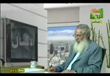 الأمثال وتربية الأجيال (24/6/2010) الأمثال