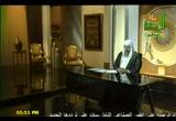 فتاوى الرحمة (24/6/2010)