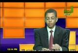 ترجمان القرآن (25/6/2010)