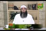 أخطاؤنا في الطهارة (28/7/2010) أخطاء يجب أن تصحح