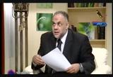 البلد رايحة فين ( 29/7/2010 ) سهرة خاصة