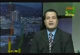 خريطة قناة الرحمة الفضائية (رمضان 1431هـ) (9/8/2010) مجلس الرحمة