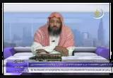 مشاهد يوم القيامة(1)(11/8/2010)فى ظلال العرش