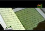 حسن الخاتمة (11/8/2010) رقائق في دقائق