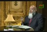 الفرق بين التأريخ الرباني والتأريخ البشري (12/8/2010) ممالك ومهالك