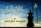 الاخلاص فى العبادة(12/8/2010)هدى وبينات