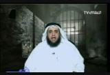 الرؤية وأقسامها (13/8/2010) قصة سجين