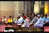 سورة النبأ من الآية (26) (13/8/2010) الكتاب الكبير