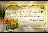 التبذير ، الإسراف (13/8/2010) كلمات القرآن