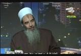 الرسول .. الزوج (1) (13/8/2010) الرحمة المهداة