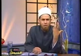 الحلقة الثاني عشر (25/9/2007) مسالك الشيطان