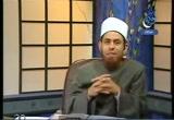الحلقة الخامس عشر (28/9/2007) مسالك الشيطان