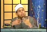 الحلقة التاسعة عشر (3/10/2007) مسالك الشيطان