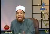 الحلقة الثالث والعشرين (8/10/2007) مسالك الشيطان