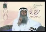 مراعاة الخواطر النبوية 4 (14/8/2010) قصة حب