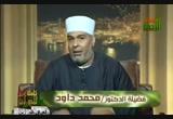 الابتلاء ، الفتنة (15/8/2010) كلمات القرآن