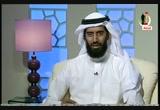 الذكر والدعاء 2 (15/8/2010) مفاهيم 2