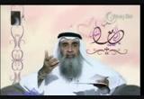 الذكاء النبوي 2 (16/8/2010) قصة حب
