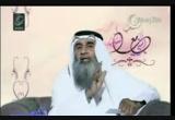 النبي صلي الله عليه وسلم عالم نفساني 1 (17/8/2010) قصة حب