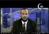 العمل وقضية الرزق (16/8/2010) أعرف ربك