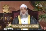 قصة  أيوب عليه السلام والعافية بعد البلاء (18/8/2010) قصة رواها الرسول