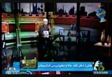 بين الرؤيا والحلم ( 17/8/2010 ) احياء النفوس