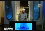 صفة حشر العباد (19/8/2010) خايف عليك 2