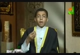 حب النبي صلى الله عليه وسلم (3) (20/8/2010) النبي رباني