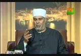 علم اليقين ، حق اليقين ، عين اليقين (21/8/2010) كلمات القرآن