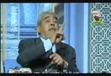 الرسول صلى الله عليه وسلم .. في القرآن (1) (22/8/2010) الرحمة المهداة