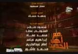 عروة بن الزبير (22/8/2010) مع أهل الحديث