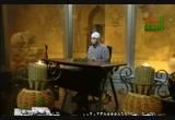 أنهار الجنة وعيونها (25/8/2010) بين الجنة والنار