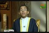 بر الوالدين (4) (26/8/2010) النبي رباني