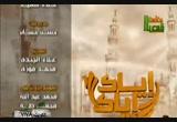 عبادة التفكر (27/8/2010) إياك إياك