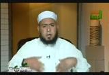 حديث أم زرع (3) (27/8/2010) مواقف وطرائف